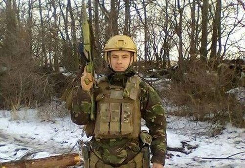 3 червня у зоні АТО загинув український військовослужбовець Кобець Михайло