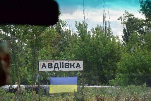 Резервуар сводой для Авдеевки фактически исчерпан— МинВОТ