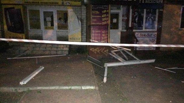 В итоге взрыва под Киевом умер один человек