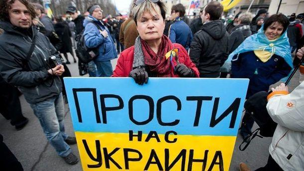 Россияне видят в Украине врагов. Но не все