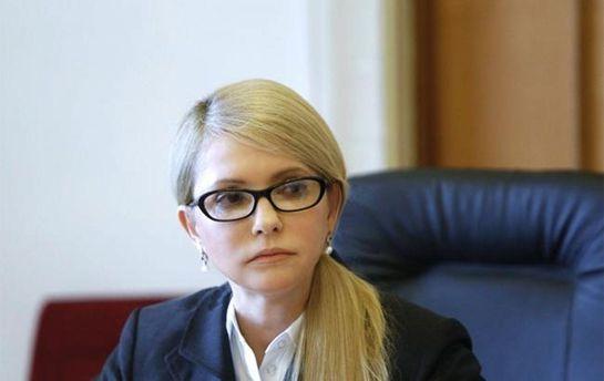 У Тимошенко можуть початися проблеми