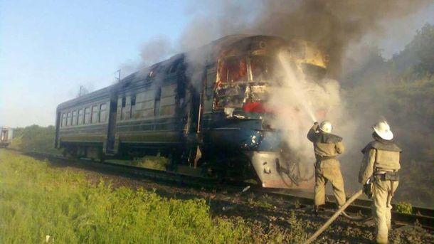 Поезд с пассажирами загорелся в Винницкой области