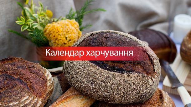 Петровий піст 2017: що можна їсти під час посту