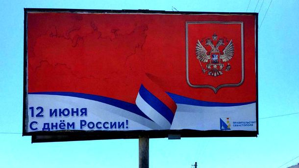 Конфуз самопровозглашенной власти Крыма