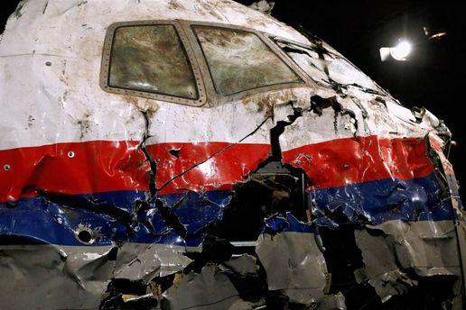 Остатки MH-17