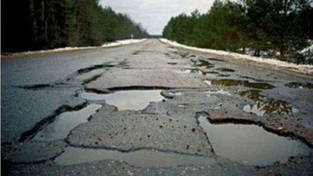 Україна увійшла вдесятку країн із найгіршими всвіті дорогами
