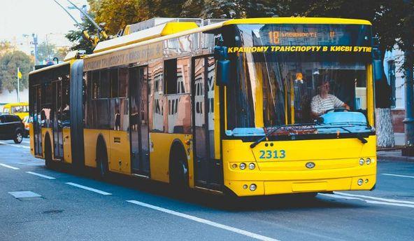 Троллейбус компании