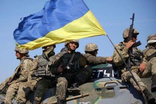Українські військові отримали поранення