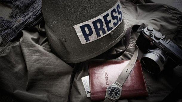 День журналиста в зоне АТО