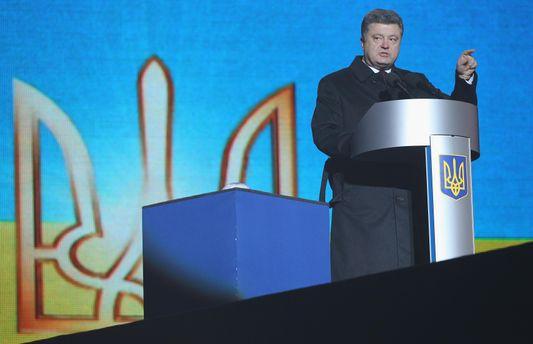 Порошенко підписав закон про українські квоти нателебаченні