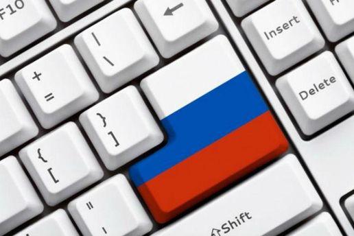 Криза навколо Катару: уСША підозрюють, щонеобійшлося без російських хакерів