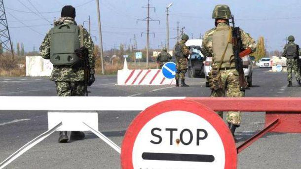 Бойовики обстріляли контрольний пост «Мар'їнка» згранатометів