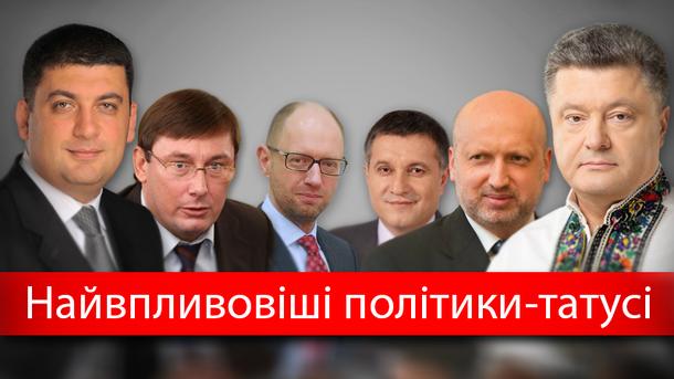 День батька 2017 в Україні