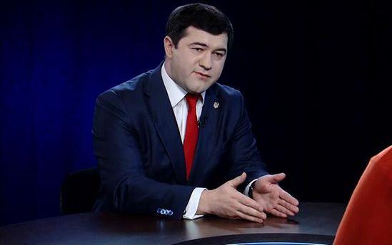 Двойное гражданство Насирова не смогли подтвердить в СБУ и ГМС