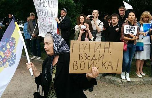 Вести російські війська в Україну закликали і в СБУ
