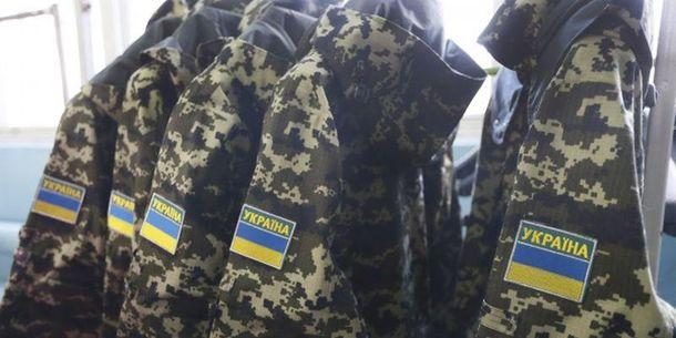 Украинская форма (иллюстрация)