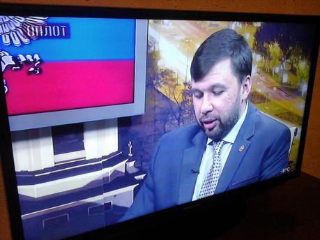 Телевидение на Донбассе становится