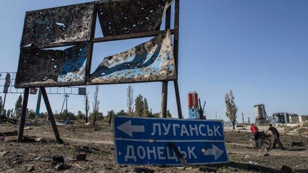 80% украинцев хотят вернуть Донбасс