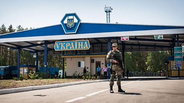 Некоторые украинцы хотят жить в дружбе со страной-агрессором