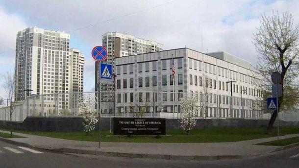 Взрыв на территории посольства США в Киеве квалифицировали как теракт.