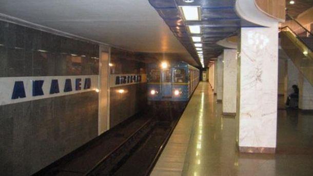 Настанції метро «Академмістечко» уКиєві людина потрапила під поїзд
