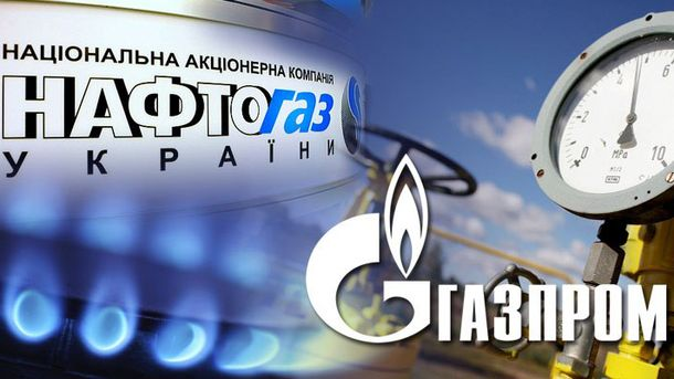 В «Нафтогазе» отказались ехать в РФ напереговоры с«Газпромом»