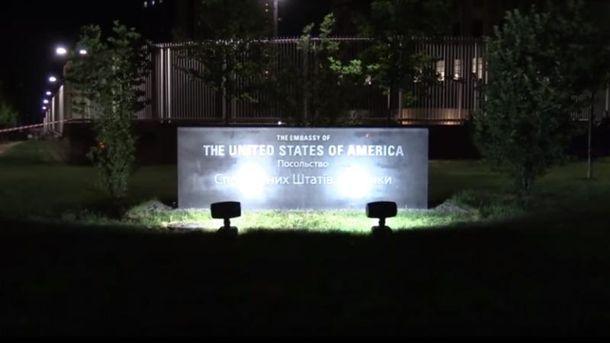В ночь на 8 июня на территории посольства США в Киеве произошел взрыв