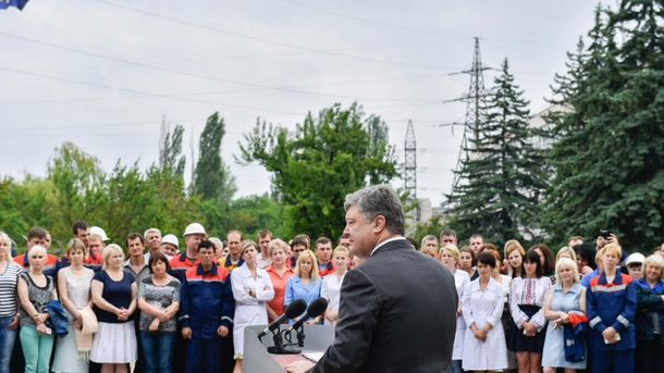Порошенко підписав закон про ринок електроенергії