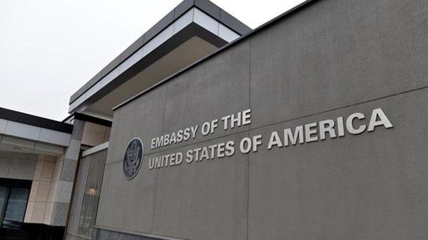Вибух стався на території Посольства США