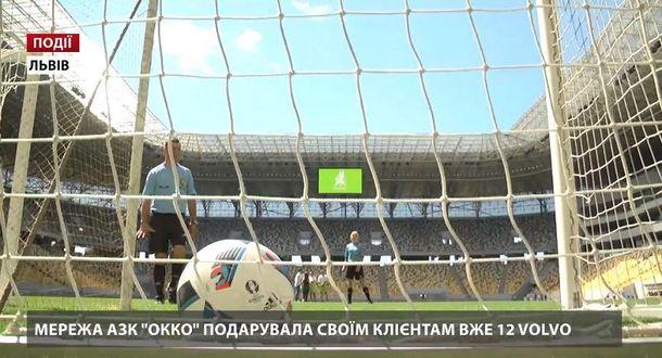 Украина 24 Тв Телепрограмма