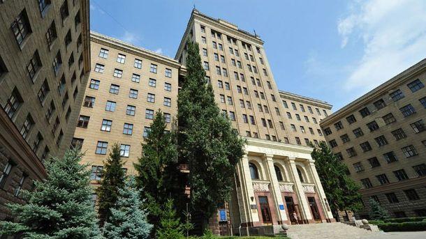 Харьковский национальный университет им. Каразина