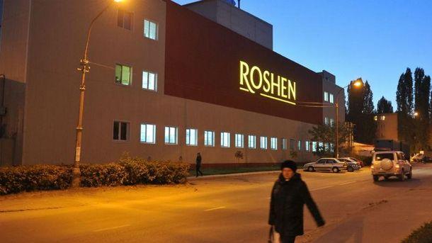 Фабрика Порошенко оспорила многомиллионную выплату вбюджет РФ