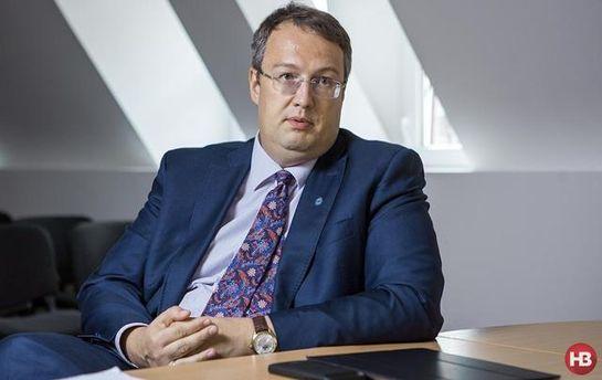 Замах на Антона Геращенка: рослідування справи завершено