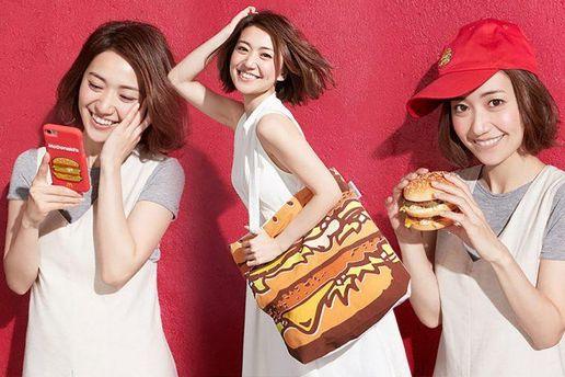 McDonald's выпустили коллекцию одежды