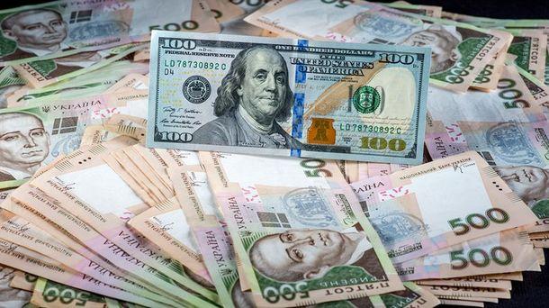 Офіційні курси валют на12 червня