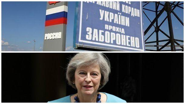 Головні новини 9 червня в Україні та світі: безвіз з Росією, Мей і парламентські вибори