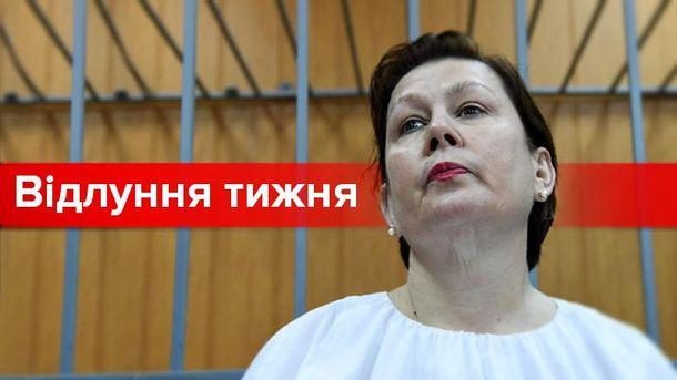 Суд над Натальей Шариной: история дела бывшего библиотекаря
