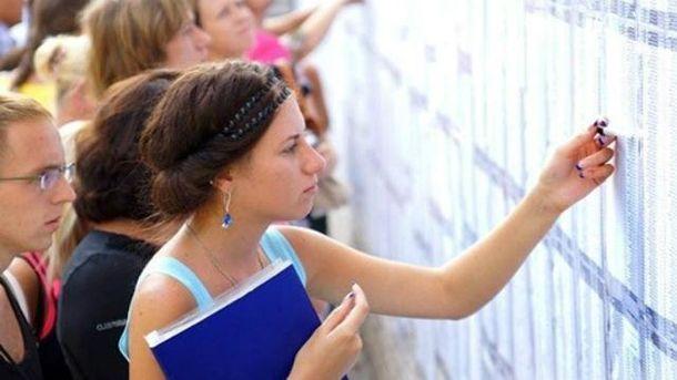 Гриневич назвала даты подачи абитуриентами заявлений напоступление в университеты