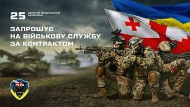 Спецрота по стандартам НАТО приглашает на службу