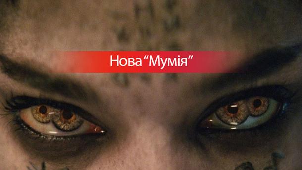 В Украине премьера