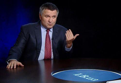 До замаху на Осмаєва причетні деякі російські лідери, заявив Аваков