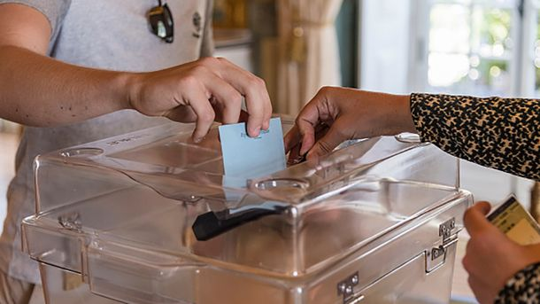 Парламентские выборы во Франции 2017