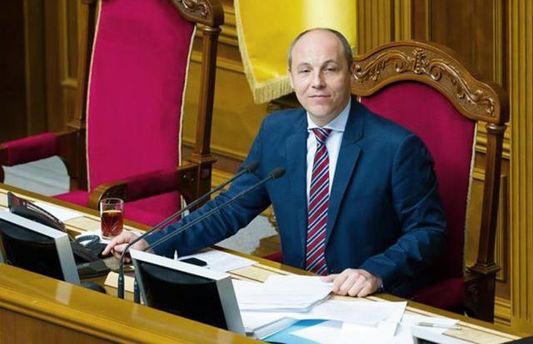 Візовий режим з Росією Україна може запровадити вже наступного тижня, заявив Парубій