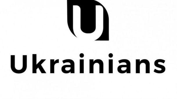 Прощавай, ВКонтакте: українська соцмережа відкрила реєстрацію