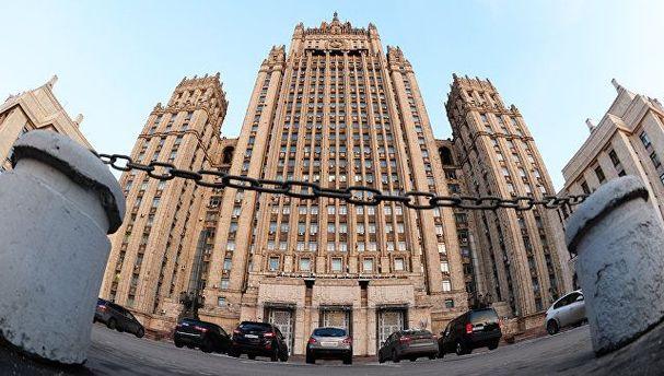 Российский МИД отреагировал на планы Украины по НАТО