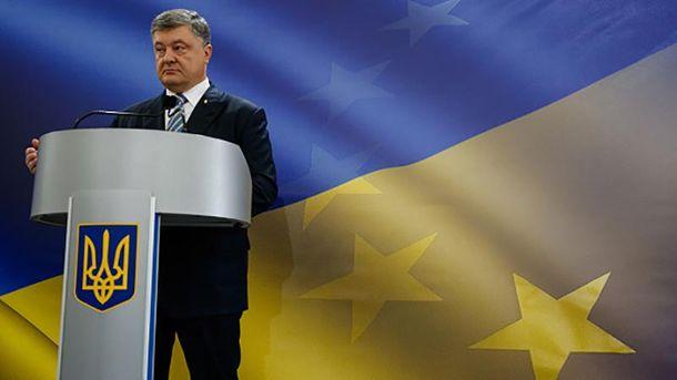 Упала завіса, що відокремлює Україну від ЄС: Порошенко запустив таймер безвізу