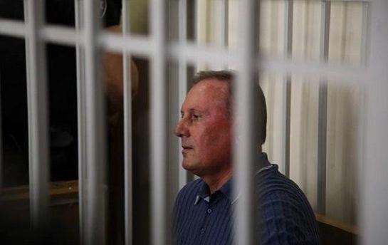Єфремов за ґратами
