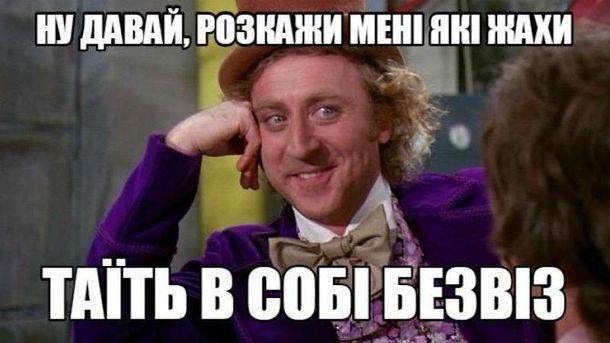 11 июня заработал безвиз для украинцев (Фотожаба)