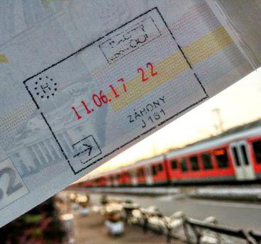 В безвизовом пересечении границы с ЕС отказали первом украинцу