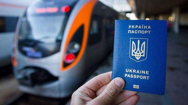 Безвизовый режим между Украиной и ЕС